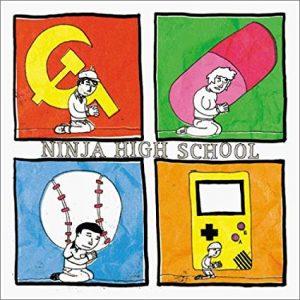 NINJA HIGH SCHOOL